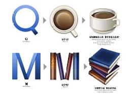 QM的另类诠释