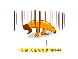 碧云小桃子系列漫画——喝酒
