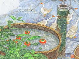 绘本《我和祖父的园子》(三)