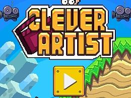 像素小游戏clever artist