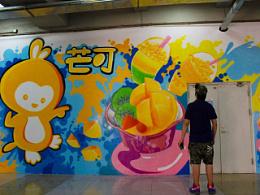 西直门凯德MALL芒可甜品绘制涂鸦宣传墙
