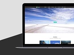 Avocado-trip 官网网页