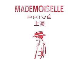 Mademoiselle Privé 「走进香奈儿」:)