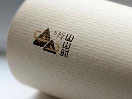 山山时茶文化