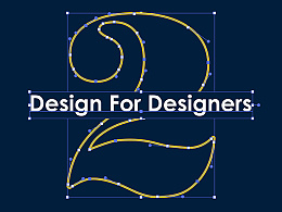 虾米音乐精选集《Design For DesignersⅡ》封面设计