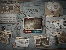 上半年游戏网页集