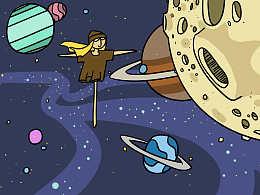 毕设动画周边插画宇宙
