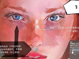 加强包-赵震北CG绘画教程详解