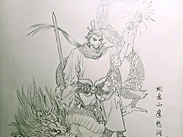 西游妖典(1)