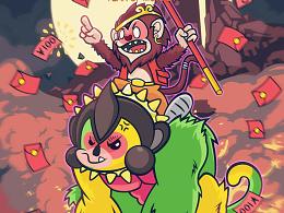 玩画:猴年快乐!!!
