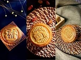 月饼设计&包装设计