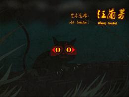 原创作品:戏曲动画微电影《猛鬼画皮》部分剧照!