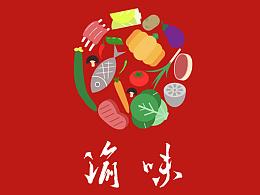 美食app-渝味