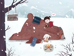 幼儿园发的毛毯有些小,冷飕飕