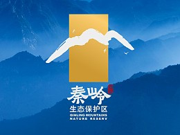 【整理】今年的设计 - 秦岭生态保护区导视(系统方案)