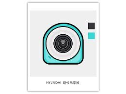 家用电器(小家电)icon设计