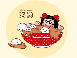 Hello菜菜过年小吃漫画