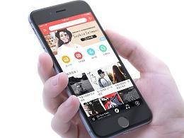 网易云音乐 iOS Redesign