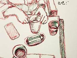 红绿手稿(9月8日-9月21日)