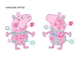 小猪佩奇纹身痛感图