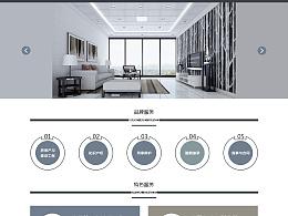 室内设计官网