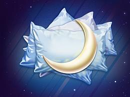 UI写实图标:祝君好梦