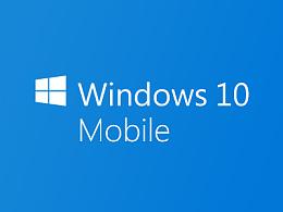 Windows 10 Mobile 系統軟體升級介面