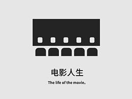 电影人生Logo设计