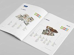 智能家居用品宣传册设计/画册设计