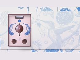 [serfaico实验室]-器生茶时/包装设计/logo设计