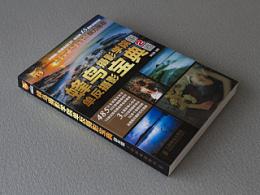 书籍实拍图片