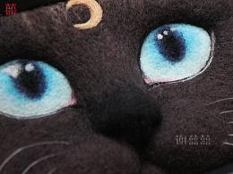 囍囍的羊毛毡 之 瞳孔里的星辰