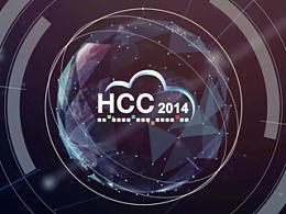 "HCC2014华为云计算大会——""案例"""