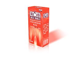 第六感避孕套青涩装设计效果图