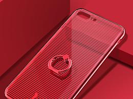 【精修】iPhone7/7Plus条纹手机壳详情页