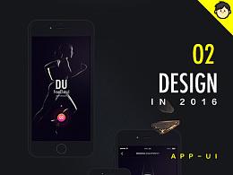 手环app 设计