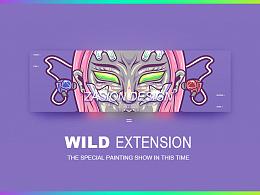 WILD EXTENSION