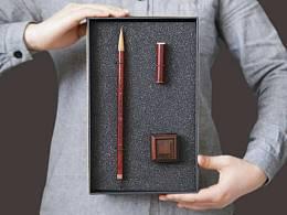 朴度/寻迹礼盒/称心系列毛笔+定制铜砣印