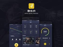 健身_酷乐动APP/UI设计界面