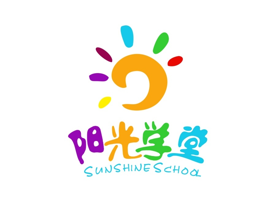 mc策划——品牌策略&广告设计   芜湖阳光学堂logo