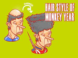 """猴年 - """"从头开始"""""""