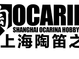上海陶笛的LOGO设计