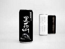 黑石山概念易拉罐|其实就是最近在喝这个啤酒,但是易拉罐太丑了……