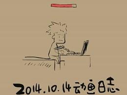 华(dou)丽(bi)的动画日志