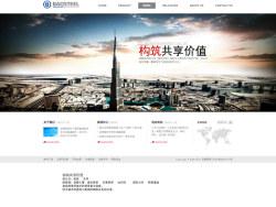 大气感觉banner 企业网站官网 互动练习图片