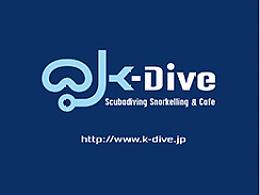 K-DIVE潜水馆