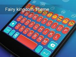 【键盘主题第十二弹】Fairy kingdom
