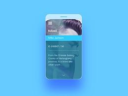 电子 身份卡片