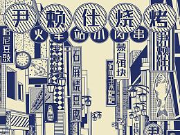 尹賴仕烧烤 品牌插画设计
