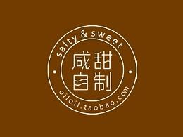 那些年的标志logo设计(第一波)